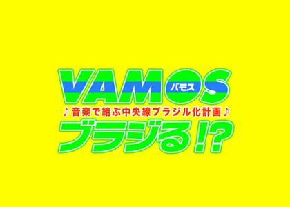 Vamos2