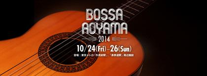 Bossaaoyama2014