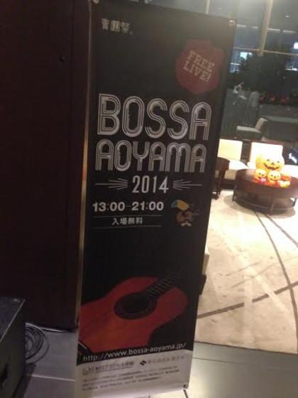 Bossaaoyama20143_2